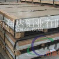 专业生产合金铝板
