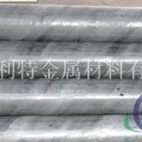 西南铝7075铝棒,航空专用铝合金棒