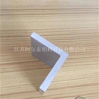 挤压角铝 角铝现货 特殊规格可开模定制