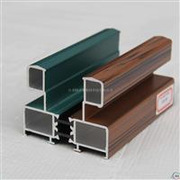 供应高端门窗铝型材 断桥隔热门窗铝材定制