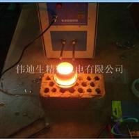铜金银熔化炉,金掉实验熔化高频熔炼炉