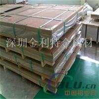 易切削5083铝合金板,标牌专项使用铝板