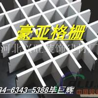 鋁格柵天花廠家生產、工程吊頂鋁格柵規格