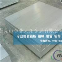 进口花纹铝板 A6082高精密铝板