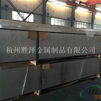 供应美铝Alcoa航空材料7075铝板 规格齐全