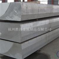 供应高强度硬铝LY8 铝板 可切割 规格齐全