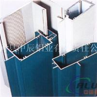 工业铝型材流水铝型材幕墙铝铝型材厂家