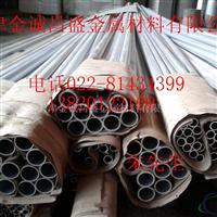 5052标准铝管 销售6063铝管