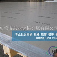 进口6063压花铝板