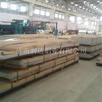 5025超长铝板