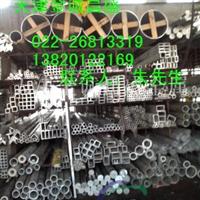 銷售6063鋁管6063鋁管