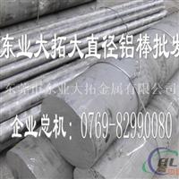 进口6082阳极氧化铝棒