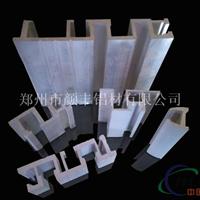 郑州电梯铝型材生产加工