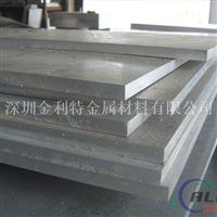 环保6061-T6铝板,超厚6061铝合金板
