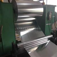 供应优质镜面铝板 规格齐全