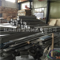 供应硬质铝合金LY19铝板  规格齐全 可切割