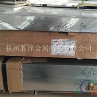 供应铝合金1070纯铝板 规格齐全