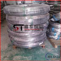 供应西南7050铝线 高硬度7075-T5铝线