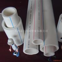 DN70PP-R塑料管厂家直销冷热水管材