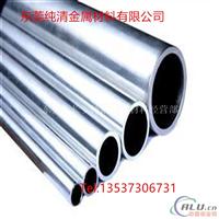 7022正标冷拉铝管 大口径铝管零切