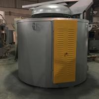 300KG坩埚熔化炉 化铝设备 广东熔炼炉厂