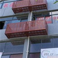 浙江省铝合金空调罩保护罩生产厂家