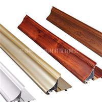 定制广告铝合金型材 各种装饰铝合金型材