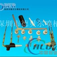 涂装配件 深圳喷涂设备配件喷枪配件价格