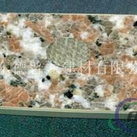 蜂窝铝单板-防静电机房铝蜂窝板厂家批发