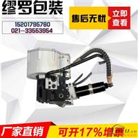 铝棒管线管气动打包机 汽车冷凝器打包机