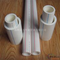 大口径PPR管材管件大口径定制生产