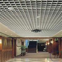 专业生产铝格栅天花 厂家订做