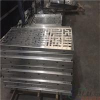 金华铝合金空调罩 衢州雕花铝合金空调罩厂