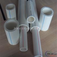 PP-R塑料管冷热水管自来水管
