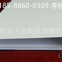 贵州铝合金条扣天花条扣板价格18588600309