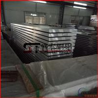 直销:高强度7075铝板 3003幕墙铝板