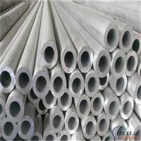 西南铝 6063合金铝板焊接性