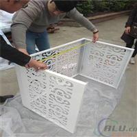 温州铝合金空调罩专业定制生产厂家