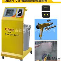 深圳喷涂设备生产厂家 自动喷粉加工设备