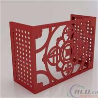 广州雕花铝合金空调保护罩生产厂家