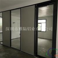 南山办公室玻璃隔墙隔断