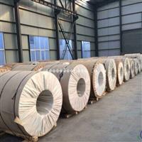 1060合金壓花鋁板與1060純鋁瓦楞板哪里有