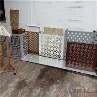 专业定制生产铝合金空调罩装饰材料厂家