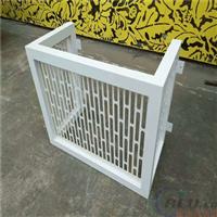 嘉兴铝合金空调罩品牌 铝合金空调罩价格
