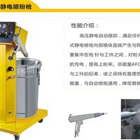 深圳喷粉枪厂家 自动喷涂设备厂