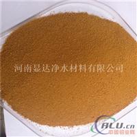 聚合氯化铝净水絮凝剂价格
