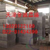 6082鋁板,石嘴山標準6061鋁板、中厚鋁板
