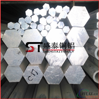 盛泰供应:六角铝棒 6061铝棒 7075铝棒