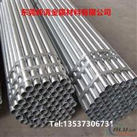 5052国标精抽铝管 彩色氧化铝管 精密小铝管