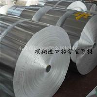 优质5A12LF12铝棒铝合金高强度高性能